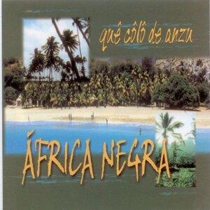 África Negra 歌手頭像
