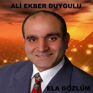 Ali Ekber Duygulu 歌手頭像