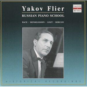 Yakov Flier