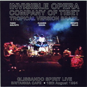Invisible Opera Company Of Tibet 歌手頭像