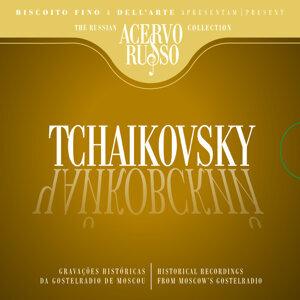 Orquestra Sinfônica Estatal da Rádio-TV da URSS 歌手頭像