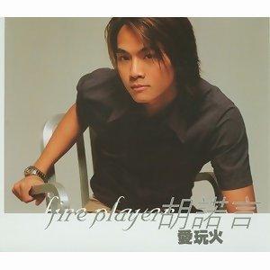 胡諾言 (Jack Wu) 歌手頭像