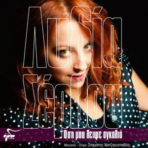 Lydia Servou 歌手頭像
