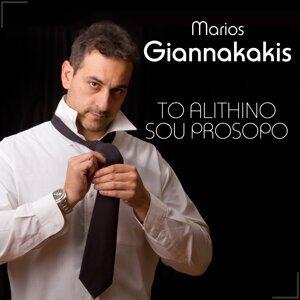 Marios Giannakakis 歌手頭像