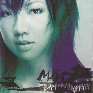 Maia Lee 歌手頭像