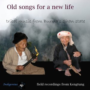 Burmese Tribal Musicians 歌手頭像