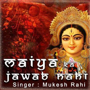 Mukesh Rahi 歌手頭像