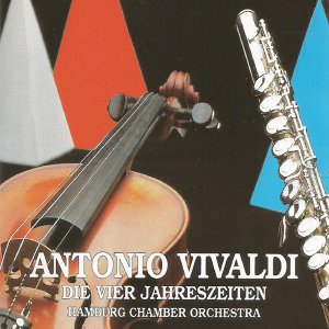 Hamburg Chamber Orchestra 歌手頭像
