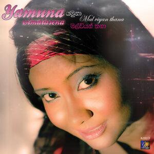 Yamuna Wimalasena 歌手頭像
