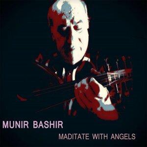 Munir Bashir 歌手頭像