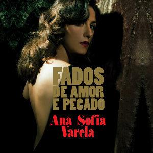 Ana Sofia Varela 歌手頭像