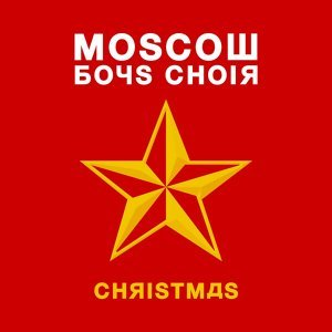 Popov's Boys Choir of Moscow