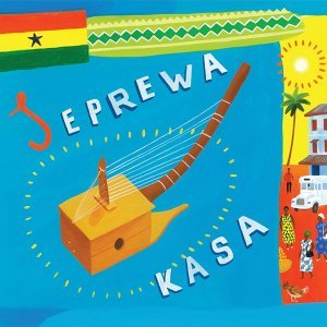 Seprewa Kasa
