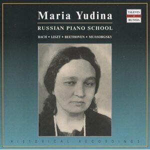 Maria Yudina 歌手頭像