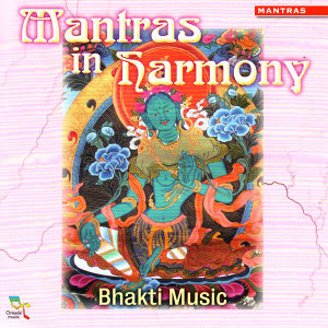 Bhakti Music 歌手頭像