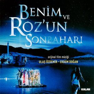 Ulas Özdemir - Erdem Dogan 歌手頭像