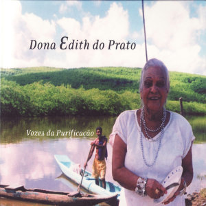 Dona Edith Do Prato 歌手頭像