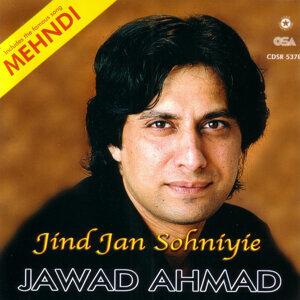 Jawad Ahmad 歌手頭像
