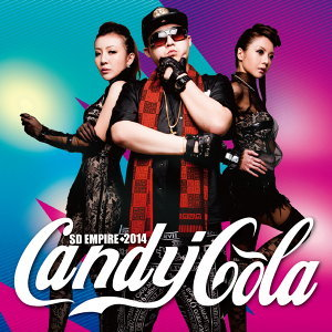 糖果可樂 (Candy Cola) 歌手頭像