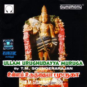 T.M.Soundararajan