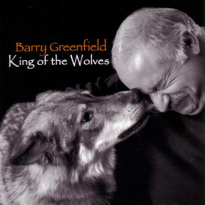 Barry Greenfield