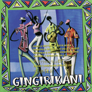 The Gingirikani Marimba Band 歌手頭像