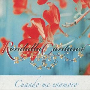Rondalla Cantares 歌手頭像