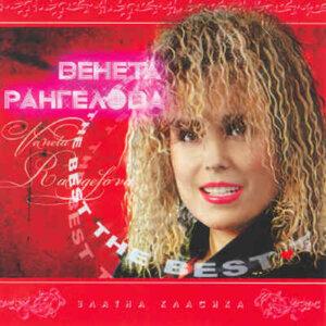 Veneta Rangelova 歌手頭像