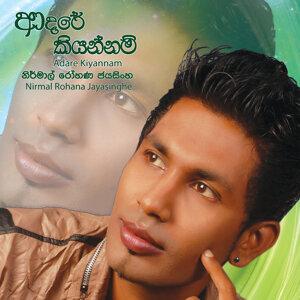 Nirmal Jayasinghe 歌手頭像