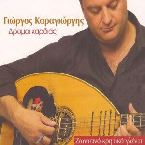 Giorgos Karagiorgis 歌手頭像