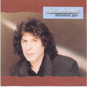 Nikos Doulamis 歌手頭像
