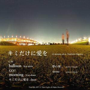 cj-stream a.k.a. Yuichiro Ogawa