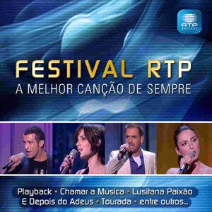 Festival RTP 歌手頭像