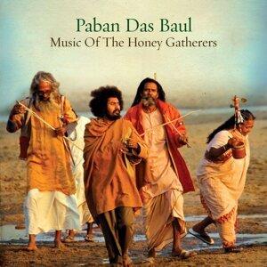 Paban Das Baul 歌手頭像