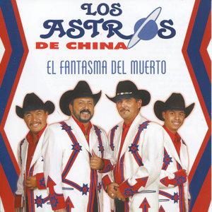 Los Astros de China 歌手頭像