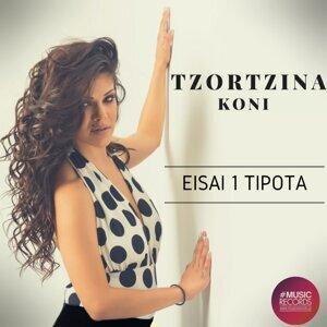 Tzortzina Koni 歌手頭像