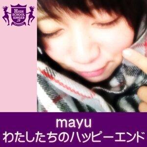 mayu(HIGHSCHOOLSINGER.JP) 歌手頭像
