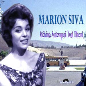 Marion Siva 歌手頭像