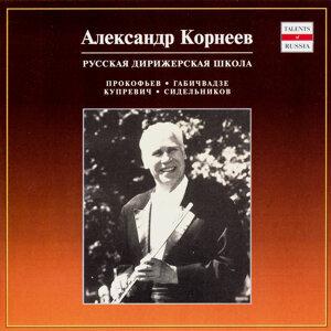 Alexander Korneev 歌手頭像