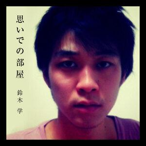 Suzuki Manabu 歌手頭像
