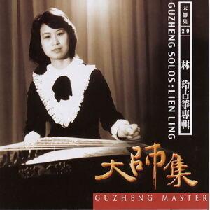 中國音樂大全之大師集 歌手頭像