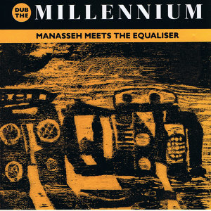 Manasseh Meets The Equaliser 歌手頭像