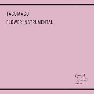 Tagomago 歌手頭像