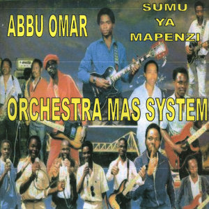Abbu Omar 歌手頭像