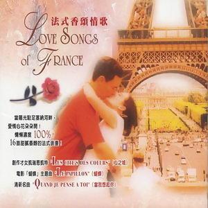 LOVE SONGS of FRANCE (法式香頌情歌) 歌手頭像