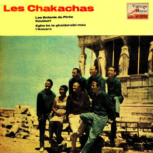 The Chakachas 歌手頭像