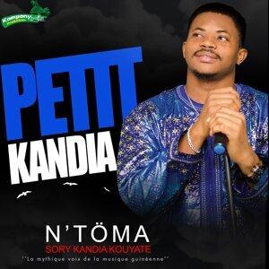 Petit Kandia 歌手頭像