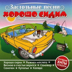 V.Shevchenko 歌手頭像
