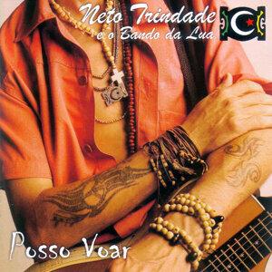 Neto Trindade 歌手頭像