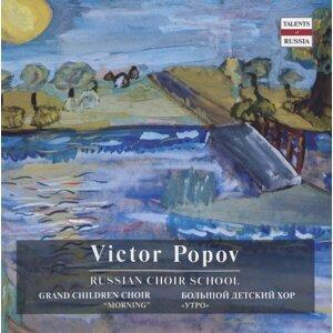 Victor Popov 歌手頭像